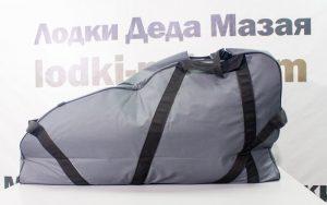 """Фото Чехол для мотора """"4-15"""""""